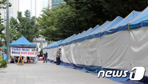 [사진]하루 앞둔 퀴어축제... '반대집회도 있어'