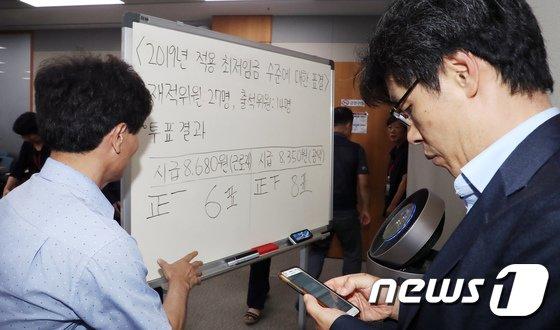 [사진]공익위원안인 8350원으로 확정된 내년도 최저임금