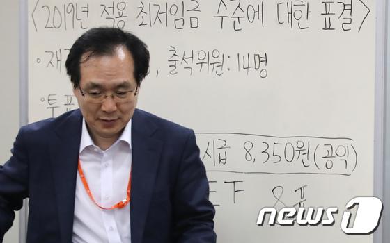 [사진]'내년도 최저임금 10.9% 인상'