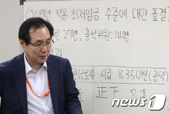 [사진]'2019년도 최저임금8350원, 10.9% 인상'