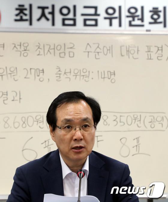 [사진]최저임금위 최종결과 발표하는 류장수 위원장