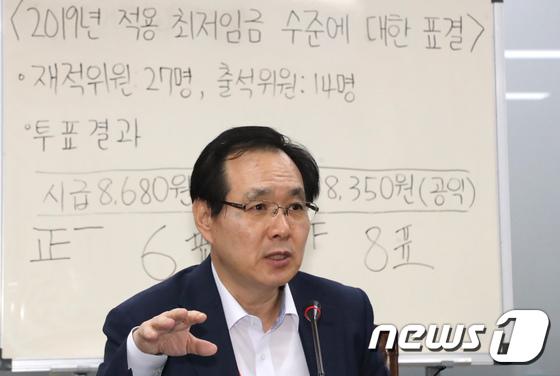 [사진]최저임금위 결정과정 설명하는 류장수 위원장