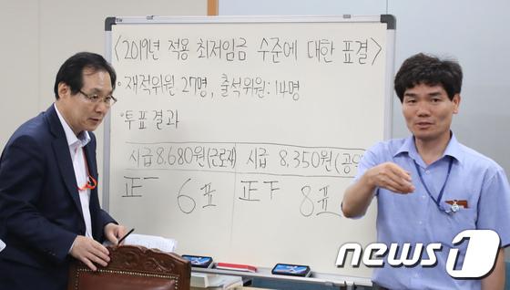 [사진]최저임금위원회 전원회의 종료, 2018년도 최저임금 8350원