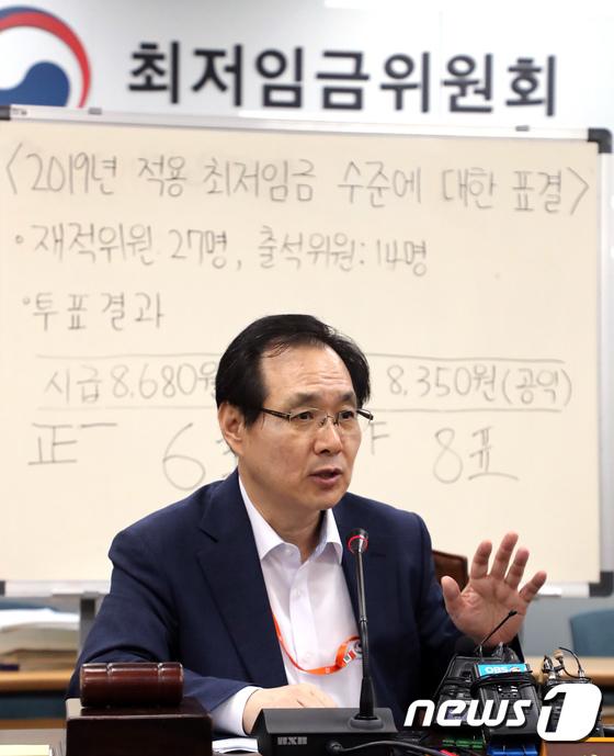 """[사진]류장수 위원장 """"사용자위원 없어 난제"""""""