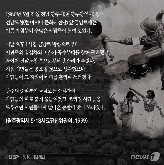© News1 이은주 디자이너