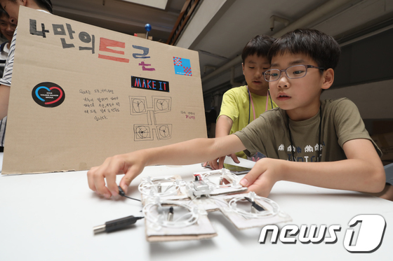 [사진]'어린이들이 직접 만든 드론'