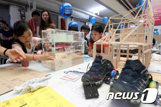 [사진]'어린이들의 아이디어 승부'