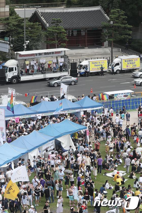 [사진]동성애 '축제와 반대'
