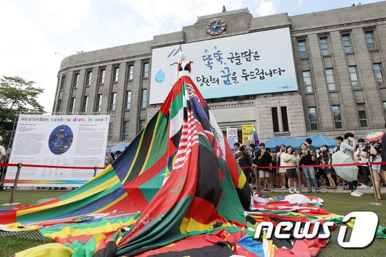 [사진]서울광장에 나타난 '레인보우 드레스'