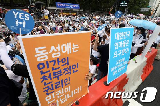 [사진]동성애 퀴어축제 반대 국민대회