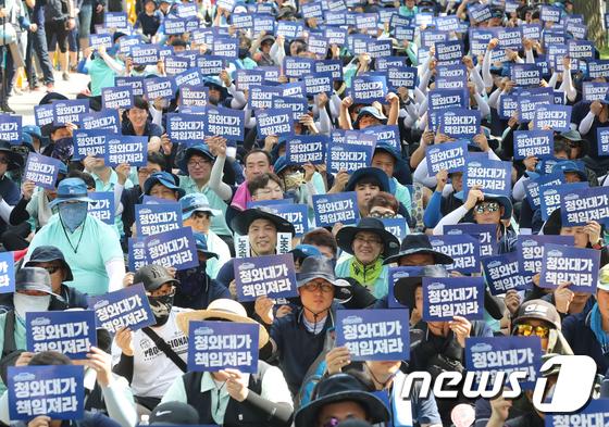 [사진]삼성전자서비스지회 '청와대가 책임져라'