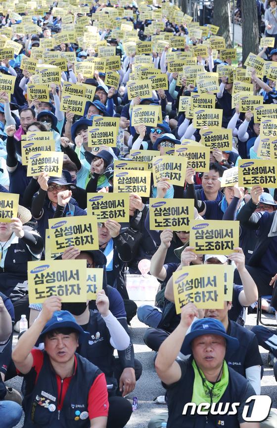 [사진]'삼성 노조 와해 의혹' 총파업 결의대회