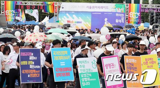 [사진]퀴어문화축제 앞 '동성애 반대 촉구'