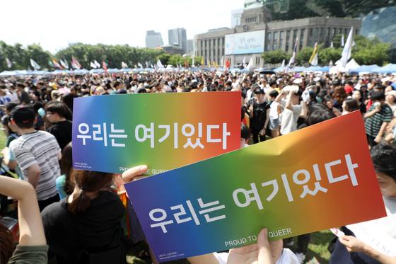14일 서울 중구 서울광장에서 '서울퀴어문화축제'가 열리고 있다. / 사진=뉴스1