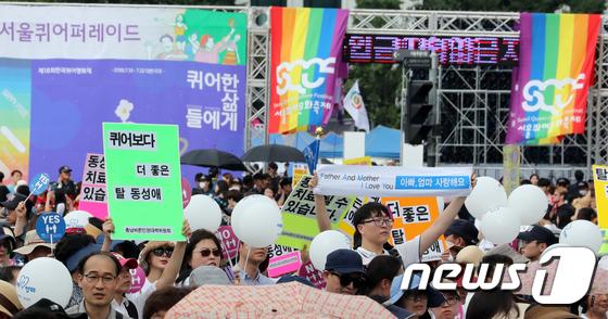 [사진]'퀴어축제 반대'