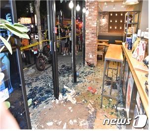 (서울 구로소방서 제공)© News1