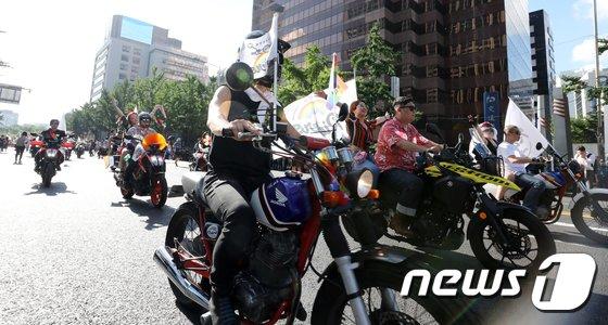 [사진]'오늘은 편견으로 부터 해방'