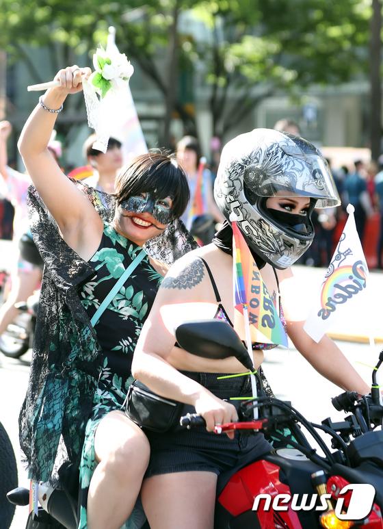 [사진]성소수자들의 '기분 좋은 하루'