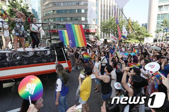 [사진]'퀴어 행진'