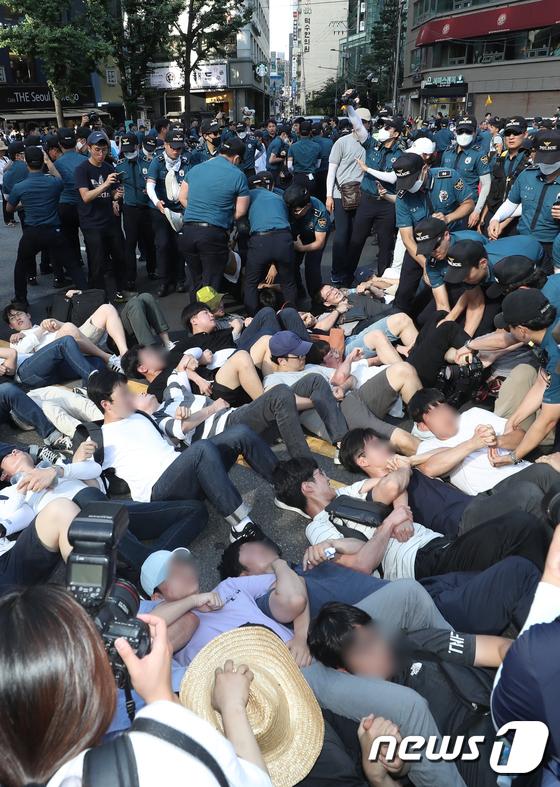 [사진]'동성애 반대의 목소리'