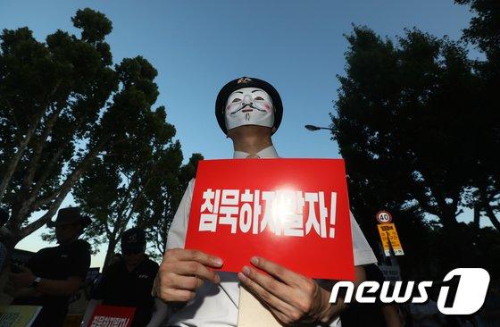 [사진]대한항공·아시아나항공 '갑질, 침묵하지 말자'