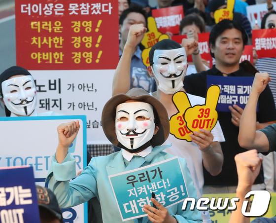 [사진]대한항공·아시아나 첫 공동집회
