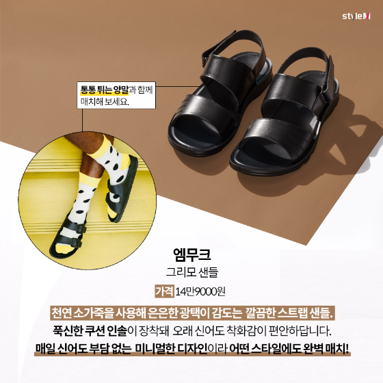 [카드뉴스] 멋을 아는 남자를 위한 '여름 필수템' 6