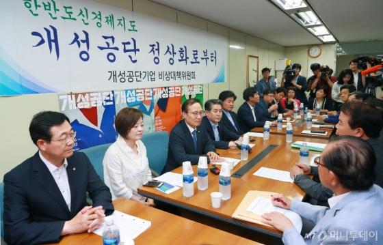 민주당, 개성공단협회 방문