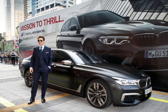 16일 '미션 임파서블 폴아웃' 개봉을 앞두고 내한한 톰 크루즈 BMW M760Li 타고 등장했다./사진제공=BMW그룹코리아