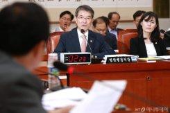 법사위 출석한 안철상-김외숙 처장