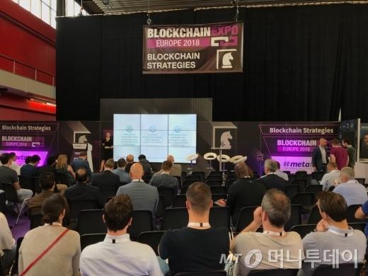네달란드 암스테르담에서 열린 '블록체인 엑스포 유럽 2018' 현장 모습. / 사진=송학주 기자