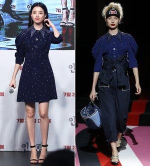 한효주 vs 모델, 반짝이는 미니원피스 패션…