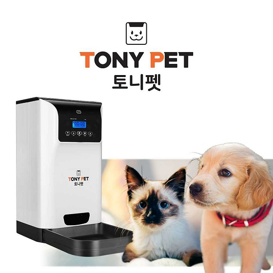 '토니펫 반려동물 자동급식기'/사진제공=에프에이치아이코리아