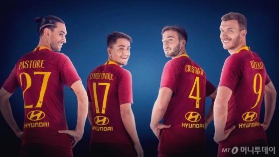 현대자동차 로고가 새겨진 유니폼을 입은 AS 로마 소속 선수들. (왼쪽부터) 하비에르 파스토레 선수, 젠기즈 윈데르 선수, 브라이언 크리스탄테 선수, 에딘 제코 선수./사진제공=현대차 <br />