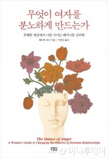 [200자로 읽는 따끈 새책]'문재인의 말하기', '정조처럼 소통하라' 外