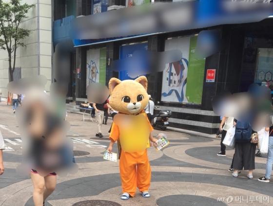 인형탈을 쓴 전단지 아르바이트생이 서울 중구 명동 한복판서 전단지를 나눠주고 있다./사진=남형도 기자