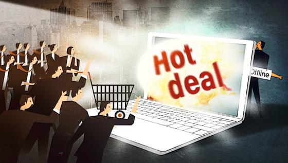 인터넷 카페, 거대 구매세력 움직인다