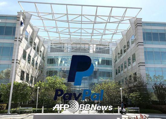 미국 캘리포니아 산호세에 위치한 페이팔 본사 전경. /AFPBBNews=뉴스1