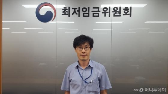 김성호 최저임금위원회 부위원장. /사진=최우영 기자