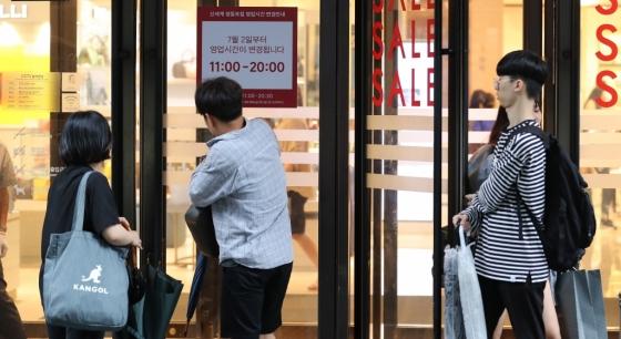 주 52시간 근무제 첫날 영업시간 단축을 알리는 안내물이 붙어있는 백화점 입구 /사진제공=뉴스1