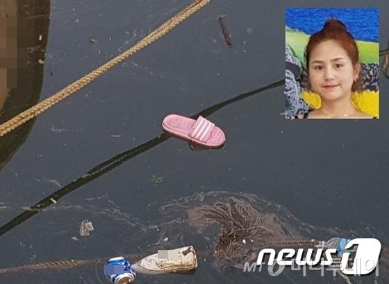 지난 26일 제주 세화항 해상에서 실종 여성의 것으로 추정되는 슬리퍼가 발견됐다. 위에 사진은 실종된 최모씨(38) /사진=뉴스1