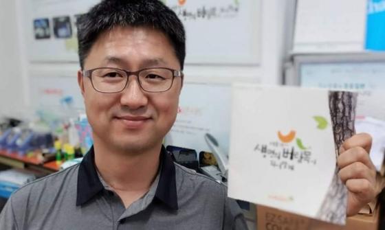 안기종 한국환자단체연합회 대표. /사진제공=한국환자단체연합회