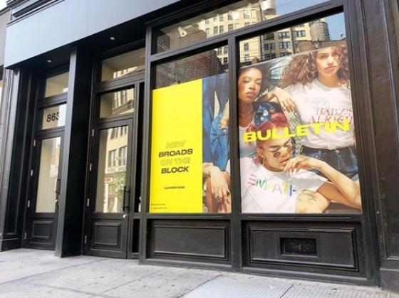 매장을 쪼개서 임대해주고 물건도 대신 팔아주는 스타트업 '불레틴' 매장 모습. /사진=불레틴 홈페이지
