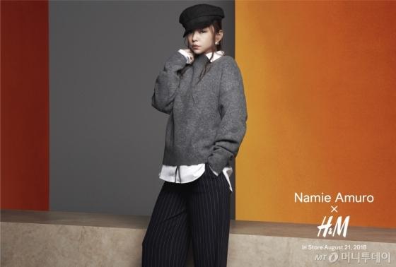 /사진제공=H&M