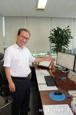 박형남 부장판사. /사진=김고금평 기자