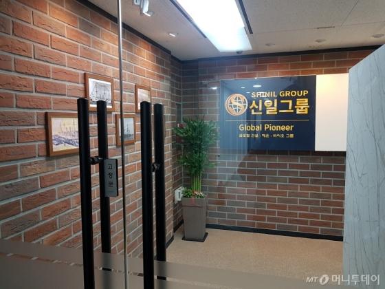 2일 오전 11시 서울 영등포구 여의도 신일그룹 사무실에 적막감만이 감돌았다. 이날 최용석 신일그룹 회장은 사무실로 출근하지 않았다. /사진=최동수 기자