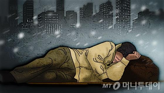 """[MT리포트]""""나를 찾아줘""""…살아있는 '유령'이 된 사람들"""