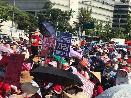 4일 오후 4시 서울 광화문 광장에서 '불법촬영 편파수사 규탄' 시위가 열렸다./사진=이해진 기자