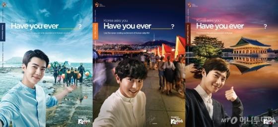 2018년 한국관광 해외광고. 왼쪽부터 '모험', '일상', '전통' 주제로 아이돌그룹 엑소가 한국의 특별한 경험을 소개한다. /사진제공=한국관광공사<br />