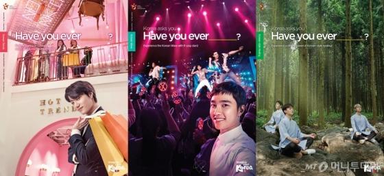 2018년 한국관광 해외광고. 왼쪽부터 '트렌드', '한류', '힐링'을 주제로 아이돌그룹 엑소가 한국의 특별한 경험을 소개한다. /사진제공=한국관광공사<br /> <br />